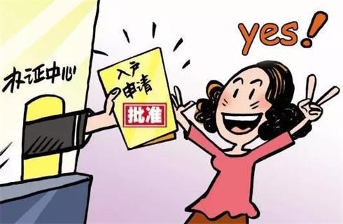 宁波落户新政施行,灵活用工的个税政策是否更加有利?